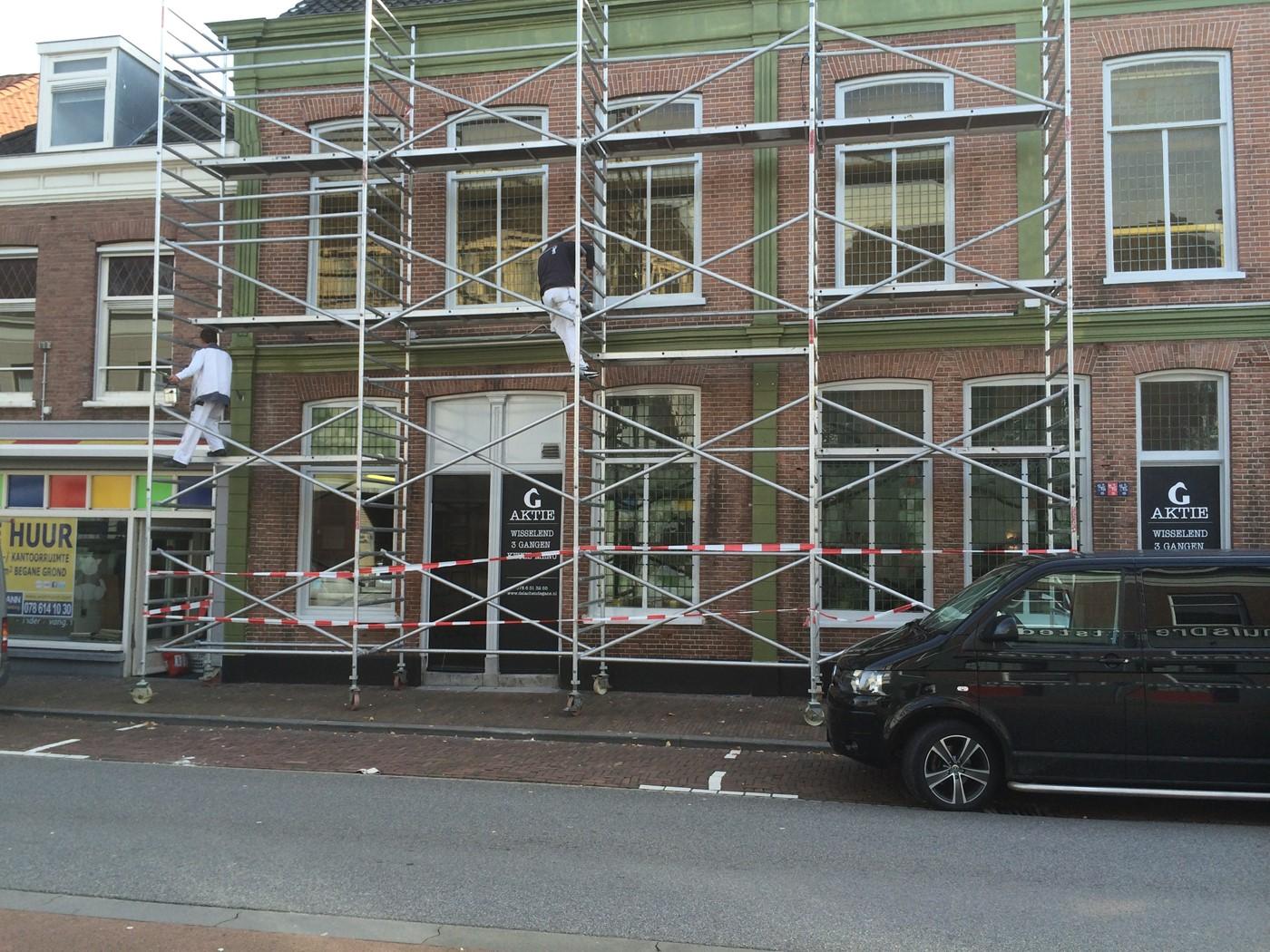 Lachende Gans, Dordrecht